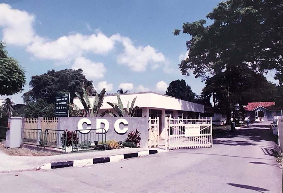 07 CDC Main Entrance