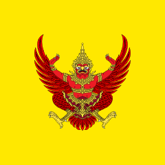 King's Standard of Thailand. This flag was first adopted by King Vajiravudh in 1910.