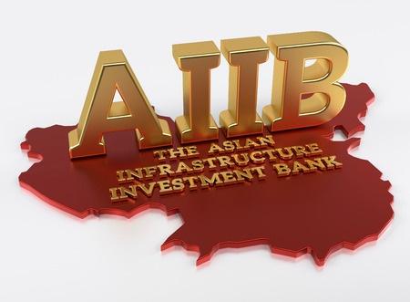 AIIB_graphic