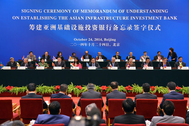 Representatives from 21 Asian countries signed the Memorandum of Understanding on Establishing Asian Infrastructure Investment Bank (AIIB) on 24 October, 2014 in Beijing. (Image: AIIB website)