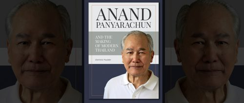Anand-book-review-KRSEA-Thailand