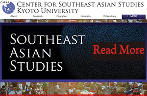 Center for south asian studies