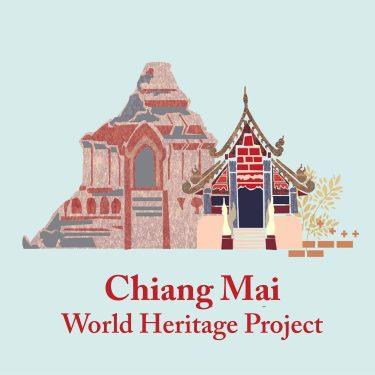 Chiang Mai Herritage