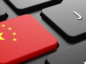 China-language