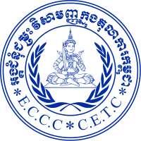 Emblem of the Khmer Rouge Tribunal