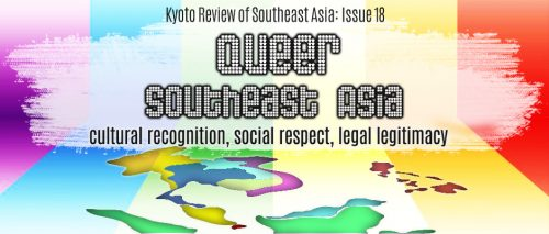 Issue_18_banner-special