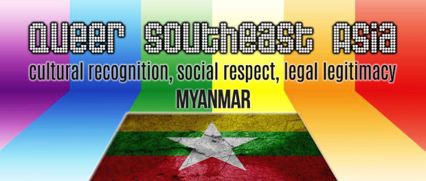 Issue_18_banner_FLAGS_Myanmar