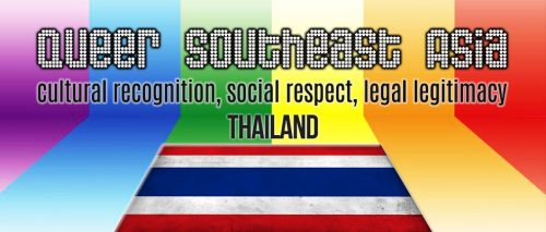 Issue_18_banner_FLAGS_Thailand