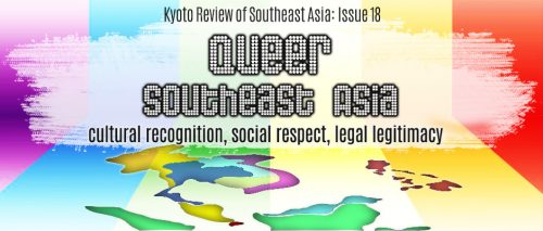 Issue_18_banner_special