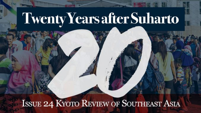 KRSEA-Issue-24-20-Years-After-Suharto