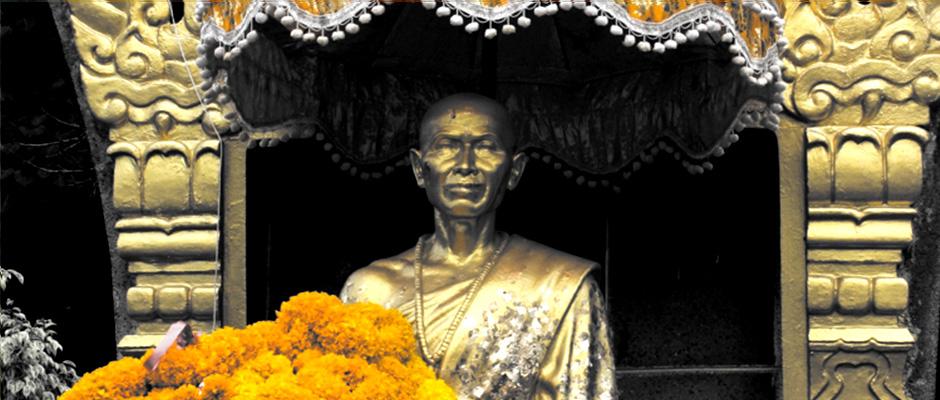 Khruba_Sriwichai
