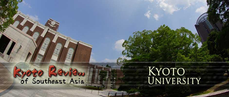 Kyoto-Uni-clock