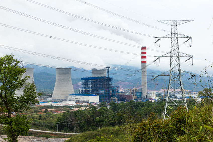 A power plant in the north of Laos