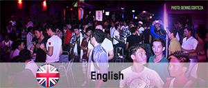 Manila_small_banner