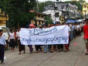 Myanmar-Banner3