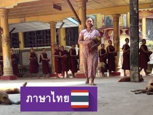 Myanmar_Buddhism_th