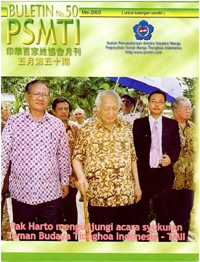 Picture 1: May 2005 PSMTI Bulletin: left: Tedy Yusuf, center: Suharto
