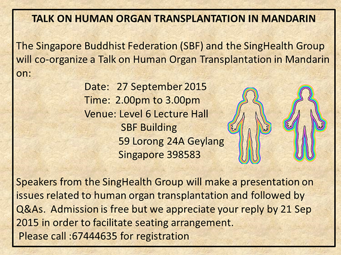 An event co-organized by the SBF to inform the public on the issues of organ transplants.
