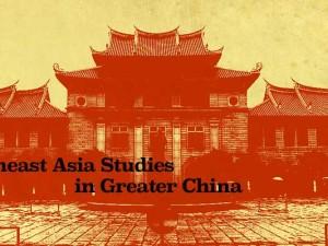 SEA_studies_china
