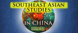 SE_Asia_China_small