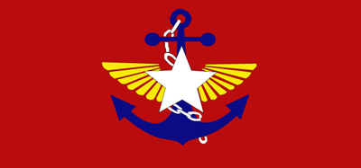 The Tatmadaw Emblem