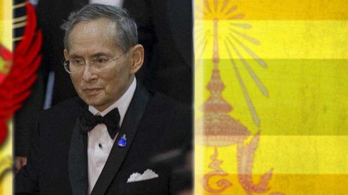 King vajiravudh homosexual discrimination