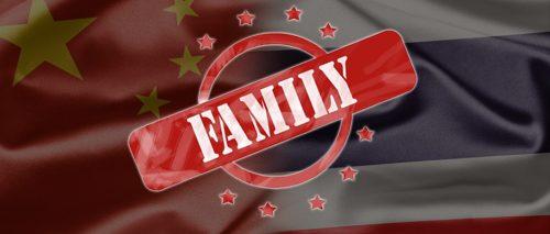 Thai_Chinese_family