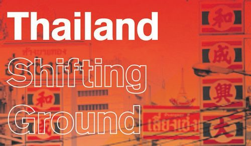 Review– Thailand: Shifting Ground between the US and a Rising China