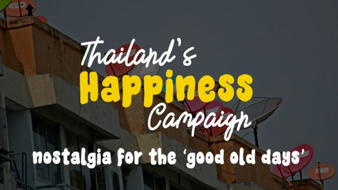 Thailand's-Happiness-Campaign-KRSEA