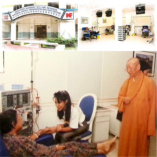 Venerable Yen Pei at the Singapore Buddhist Welfare Services-National Kidney Foundation Dialysis Centre Source: Xinlu 心路 (Singapore: Buddhist Cultural Center, 1997), 97.