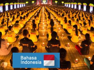 Vietnam_temple_ba