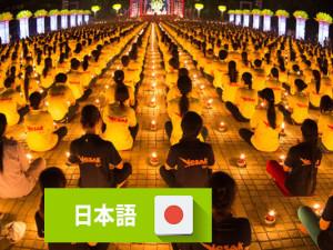 Vietnam_temple_ja