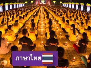 Vietnam_temple_th