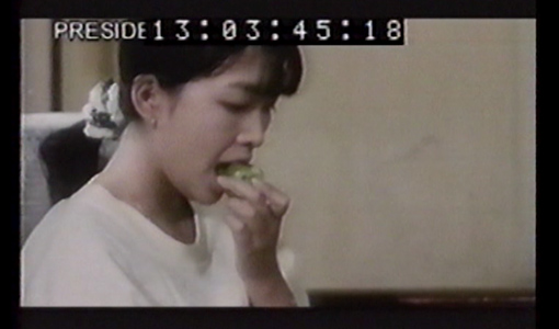 "(Fig. 10) ""Loan eating one of the guavas"""