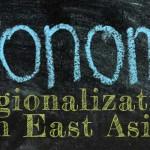 economic_regionalization