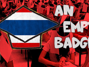 empty-badge_Thailand