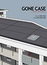 gone-case