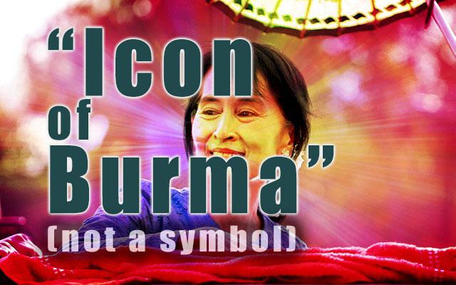 icon-of-Burma