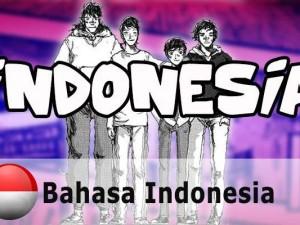 indonesia_comics_banner_bahasa