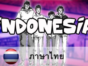 indonesia_comics_banner_thai