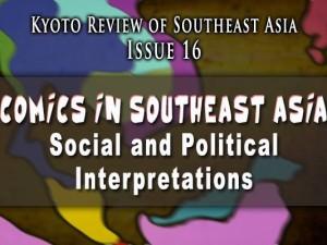 issue16_banner