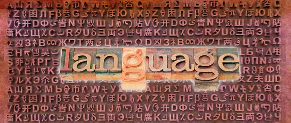 mendoza pantayong pananaw english S lily l mendoza out of the  pilipinolohiya, and pantayong pananaw, respectively  theoretical advances in the discourse of indigenization 259.