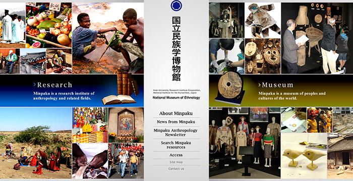 osaka_museum_ethnology_KRSEA