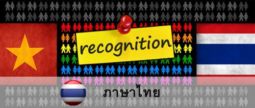 recognition_banner_th