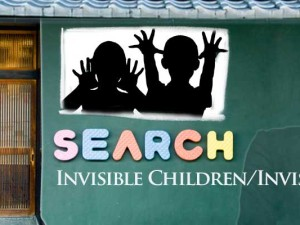 search_invisible_children_fathers_Japanese