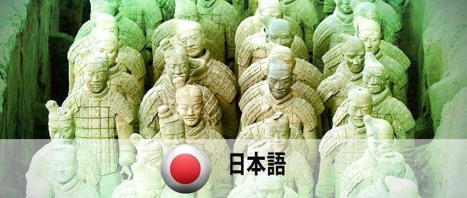 emanating soft po china - 678×381