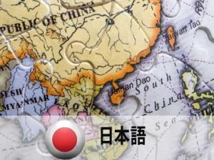 south_china_sea_map_japanese