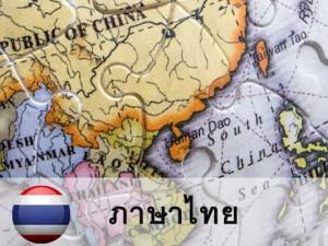 south_china_sea_map_thai