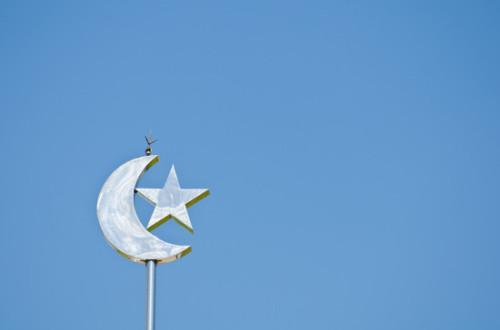 symbol-of-islam-xs