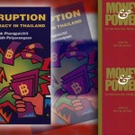 thailand_corruption
